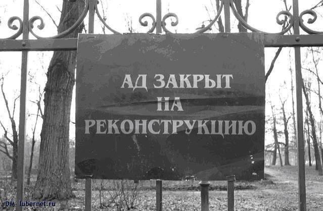 http://photo.lubernet.ru/3535/748/5888.jpg