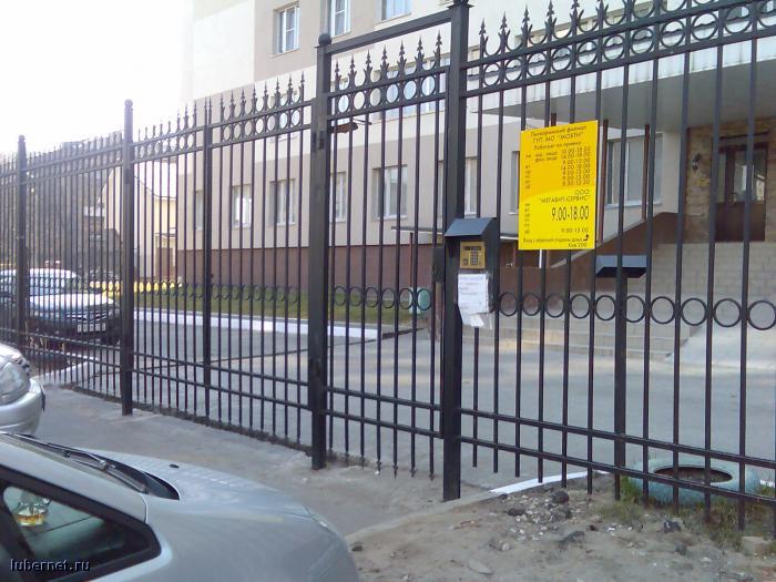 Фотография: А вот и тот самый забор, которым огорожена территория дома, пользователя: Mikhail