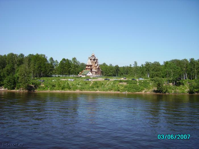 Фотография: Плывем по р.Нева, пользователя: Mikhail