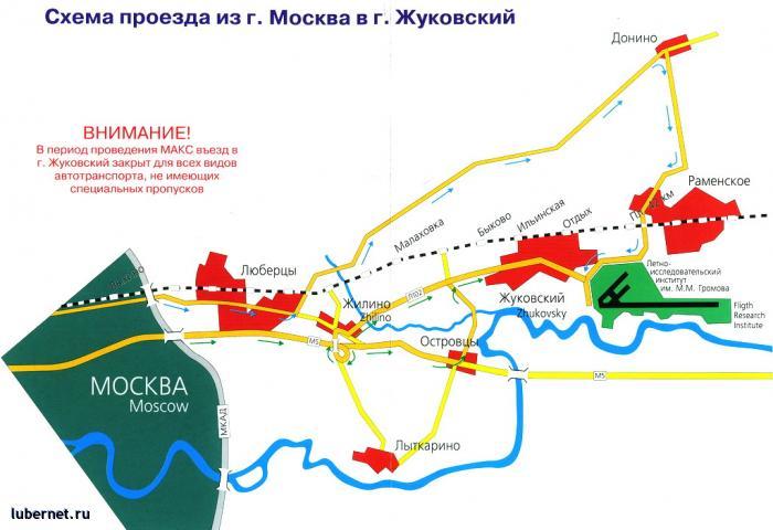 Фотография: Проезд в МАКС-2007, пользователя: Mikhail