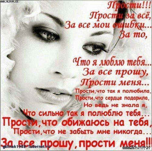 Фотография: 95158aceec109202f5312b6b9c4a99ba.jpg, пользователя: galinak1988