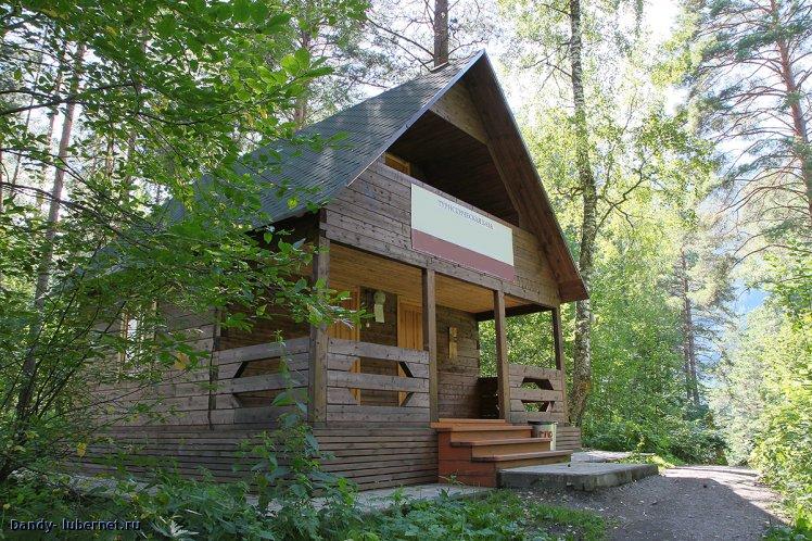 Фотография: Наш домик, пользователя: Dandy