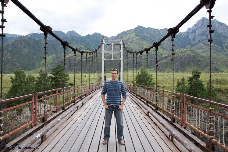 Фотография: На мосту через р.Катунь, пользователя: Dandy