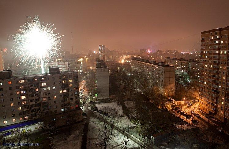 Фотография: НГ 2012, пользователя: Dandy
