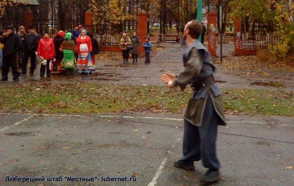 """Фотография: x_5c695bd1.jpg, пользователя: Люберецкий штаб """"Местные"""""""
