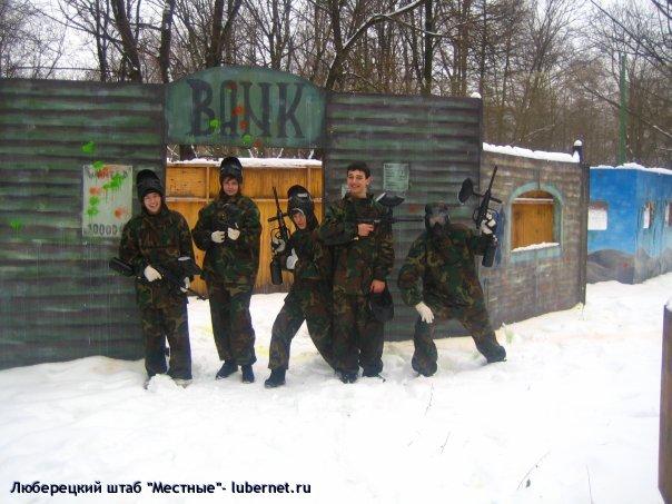 """Фотография: x_1b420a2b.jpg, пользователя: Люберецкий штаб """"Местные"""""""