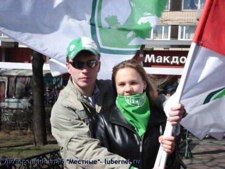 """Фотография: DSC02810.JPG, пользователя: Люберецкий штаб """"Местные"""""""
