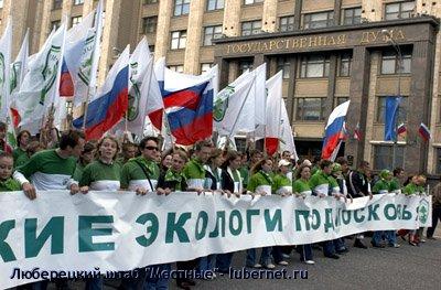 """Фотография: dsc_6233.jpg, пользователя: Люберецкий штаб """"Местные"""""""