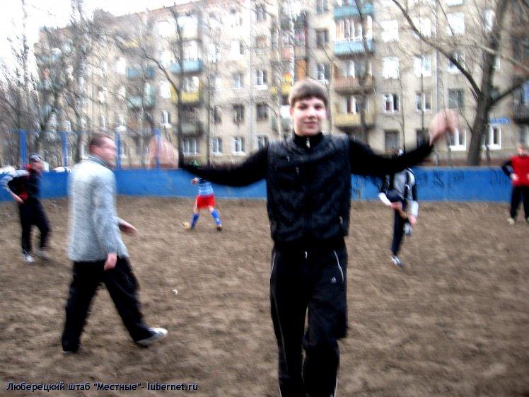"""Фотография: IMG_0792.JPG, пользователя: Люберецкий штаб """"Местные"""""""
