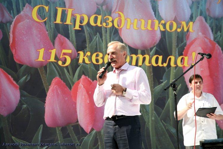 Фотография: IMG_1196.JPG, пользователя: Алексей Иванович Холодов