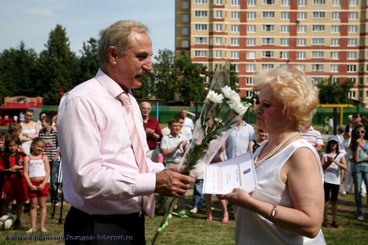 Фотография: IMG_1243.JPG, пользователя: Алексей Иванович Холодов