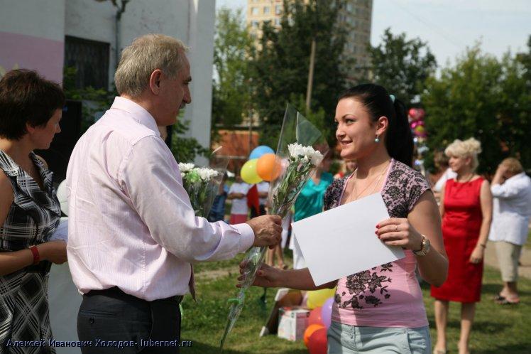 Фотография: IMG_1257.JPG, пользователя: Алексей Иванович Холодов