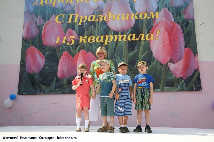 Фотография: IMG_1380.JPG, пользователя: Алексей Иванович Холодов