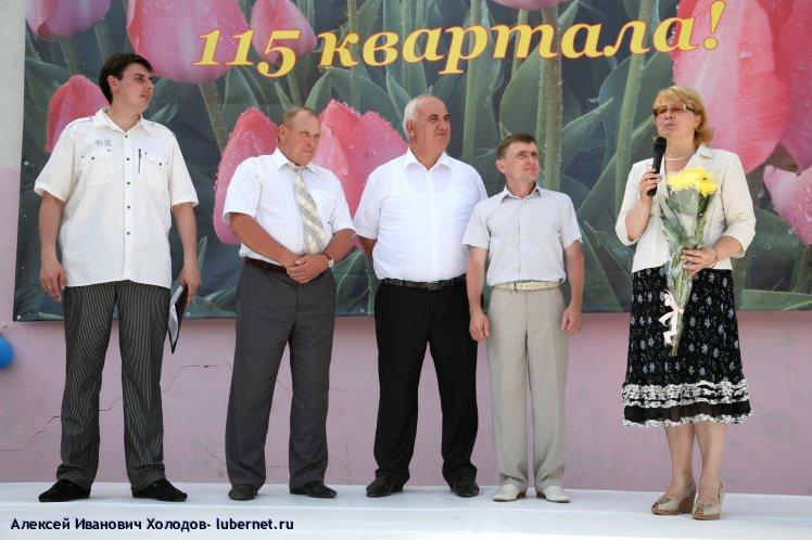 Фотография: IMG_1413.JPG, пользователя: Алексей Иванович Холодов