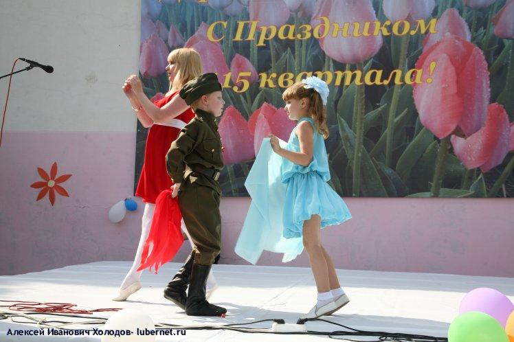 Фотография: IMG_1484.JPG, пользователя: Алексей Иванович Холодов