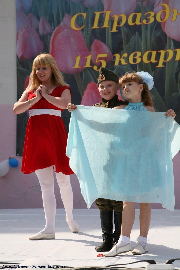 Фотография: IMG_1491.JPG, пользователя: Алексей Иванович Холодов