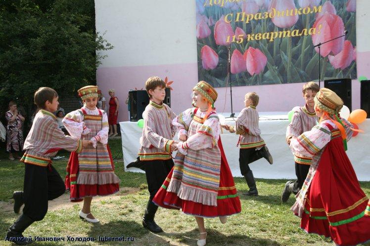 Фотография: IMG_1502.JPG, пользователя: Алексей Иванович Холодов