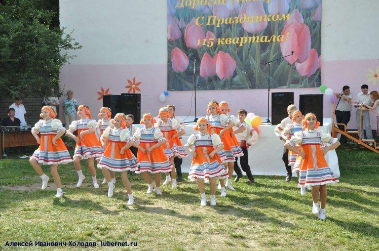 Фотография: 06.jpg, пользователя: Алексей Иванович Холодов