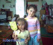 Фотография: Мои любимые деточки:))), пользователя: Ирка