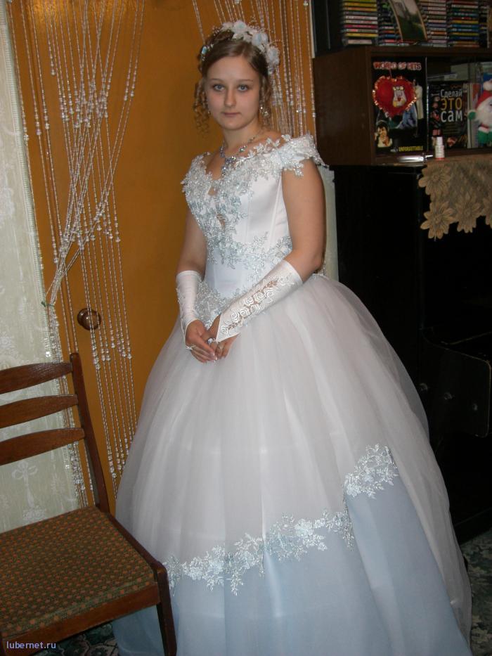Фотография: невеста, пользователя: Ирка
