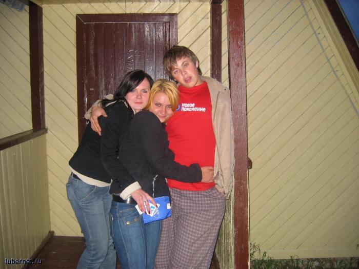 Фотография: Я, Марыська и ди джей Блинофффф, пользователя: Ирка