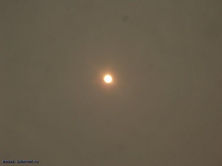 Фотография: Медное солнце., пользователя: Kostak