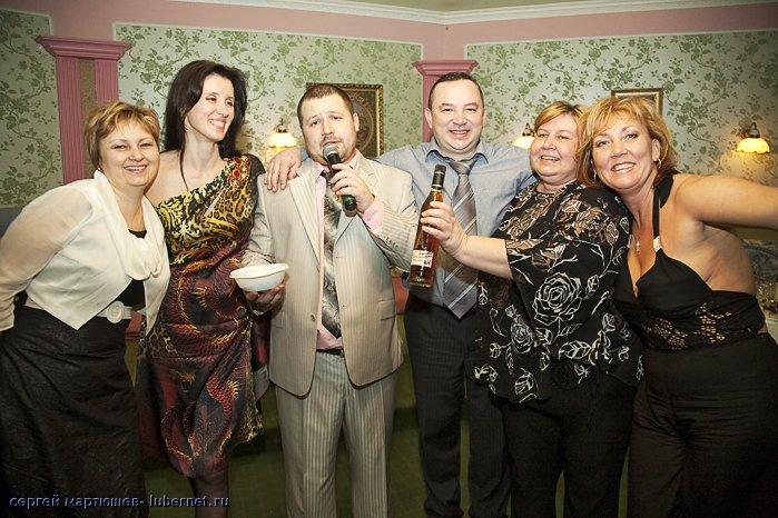 Фотография: Весёлый ведущий на юбилей,свадьбу,корпоратив-Сергей Мартюшев, пользователя: сергей мартюшев