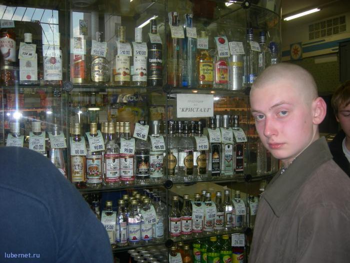 Фотография: Так пивка попить зашли, пользователя: FALLEN