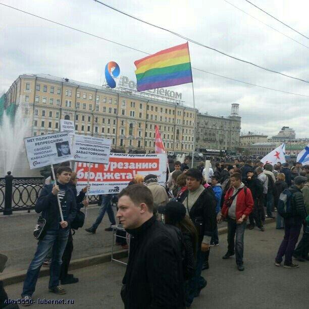 Фотография: Болотная 2013 - знамя оппозиции.jpg.jpeg, пользователя: alex5550