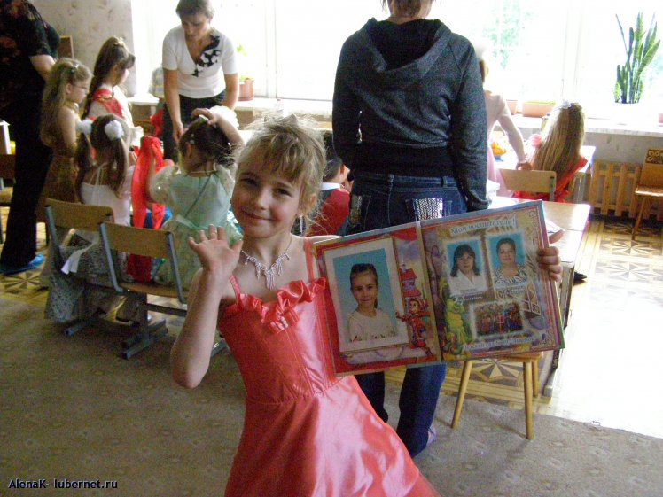 Фотография: моя доча чуть чуть подросла, пользователя: AlenaK