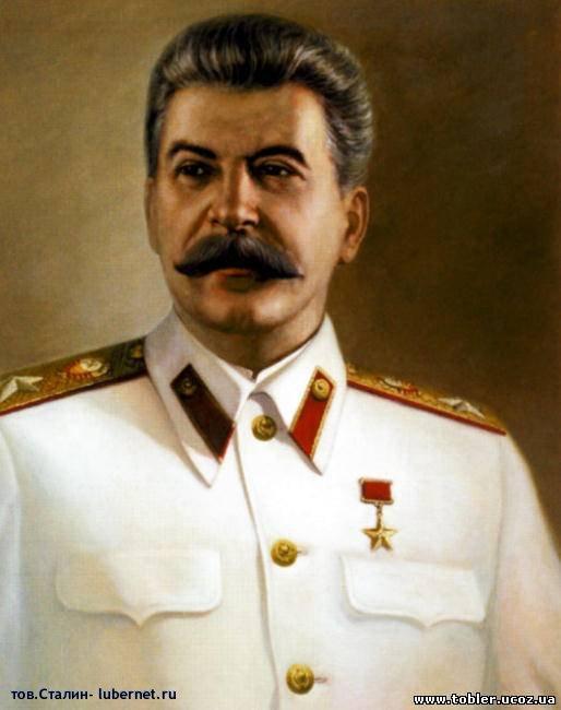 Фотография: 01804209.jpg, пользователя: тов.Сталин