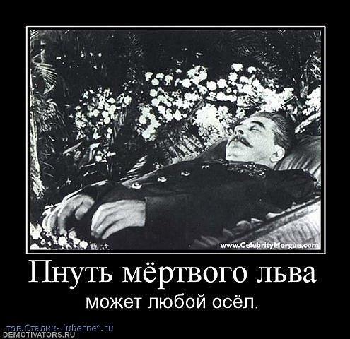 Фотография: x_7ef0f671.jpg, пользователя: тов.Сталин