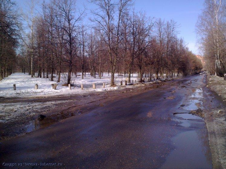 Фотография: Участок парка Наташинские пруды планирующийся под застройку (фото1).jpg, пользователя: Сандро из Чигема