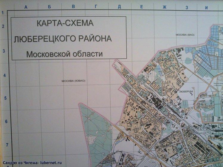 Фотография: Карта-схема Люберецкого района (фрагмент2).jpg, пользователя: В@cильичЪ