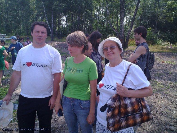Фотография: Защитники Наташинского парка и Чирикова.jpg, пользователя: Иван Васильевич