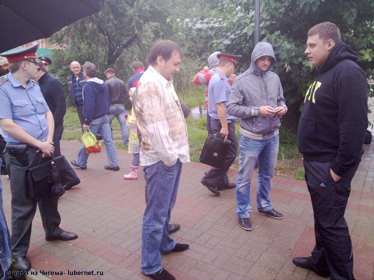 Фотография: фото №4 со схода в Наташинском парке 21.08.jpg, пользователя: В@сильичЪ