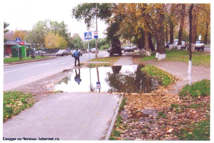Фотография: Вечная лужа на улице Митрофанова (пешеходы вынуждены обходить ее по проезжей части).jpg, пользователя: В@cильичЪ