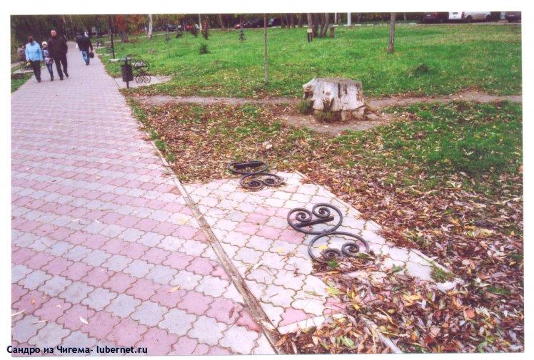 Фотография: И здесь также была лавочка....jpg, пользователя: Иван Васильевич