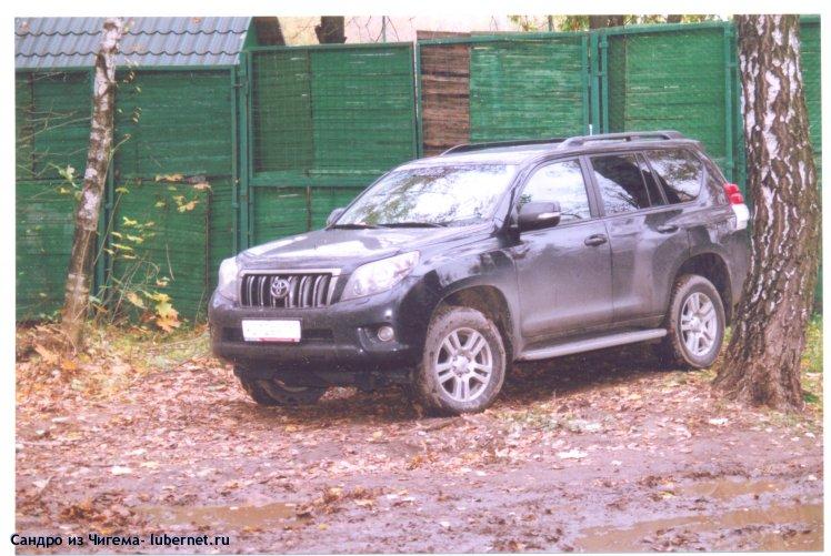 Фотография: Наташинский парк - не место для парковки..jpg, пользователя: В@cильичЪ