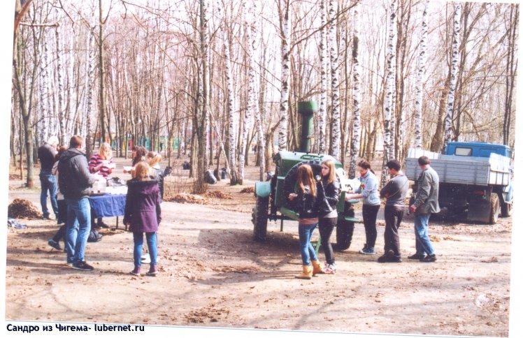 Фотография: Субботник в Наташинском парке 27.04.13г.Чай и каша - пища наша.jpg, пользователя: В@cильичЪ