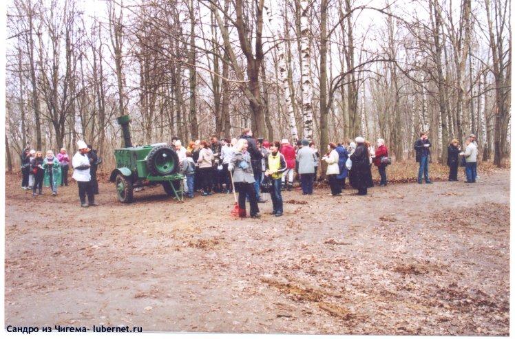 Фотография: Субботник в Наташинском парке 27.04.13г. Трапеза участников субботника..jpg, пользователя: В@cильичЪ