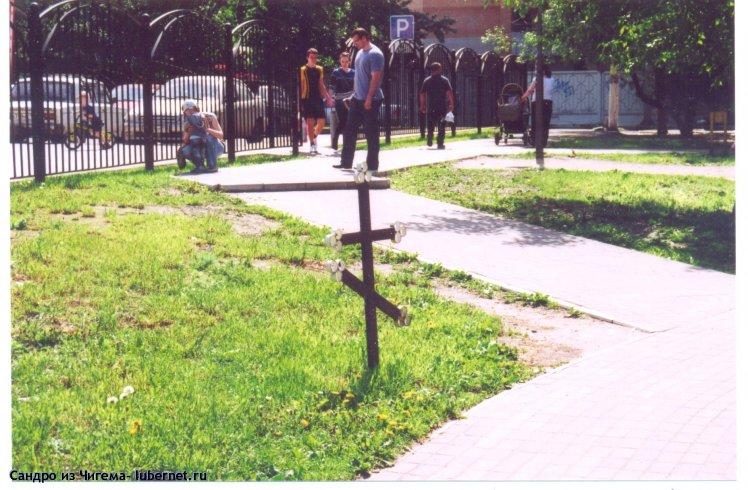 Фотография: Ритуальный предмет на углу нижнего пруда..jpg, пользователя: В@сильичЪ