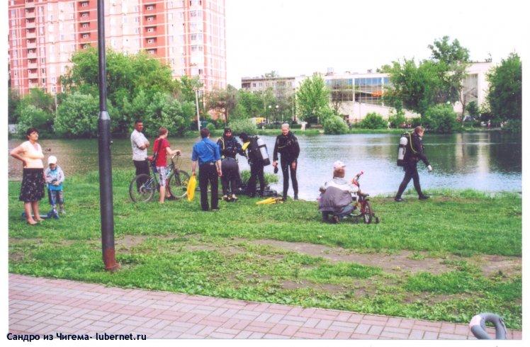 Фотография: Аквалангисты  чистят пруд.jpg, пользователя: В@cильичЪ