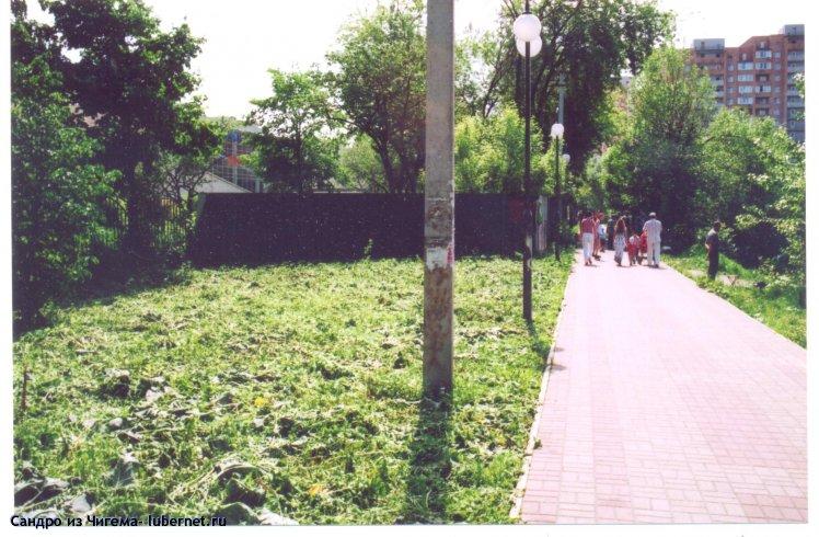 Фотография: Выступающий на территорию парка забор.jpg, пользователя: Сандро из Чигема