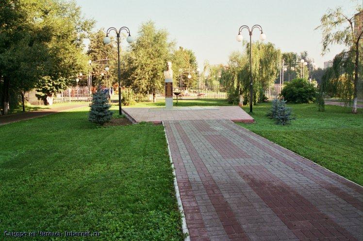 Фотография: Памятник Митрофанову.jpg, пользователя: В@cильичЪ