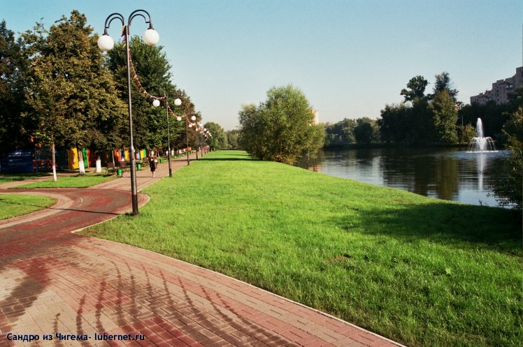 Фотография: Набережная нижнего пруда.jpg, пользователя: В@cильичЪ