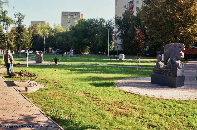 Фотография: Сквер на ул. Шевлякова со скульптурами малях форм.jpg, пользователя: В@cильичЪ