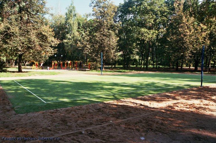 Фотография: Спортплощадка (тренажеры, воллейбол, бадминтон).jpg, пользователя: Сандро из Чигема