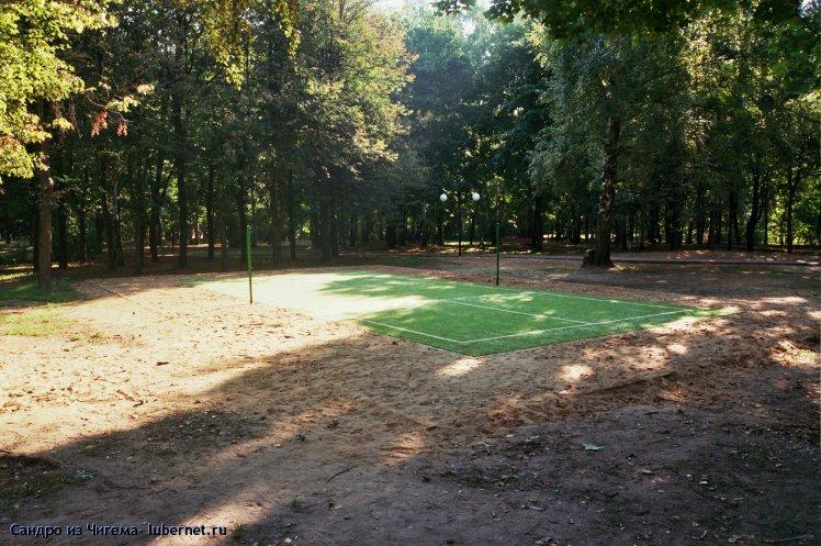 Фотография: Площадка для игры в бадминтон.jpg, пользователя: В@cильичЪ