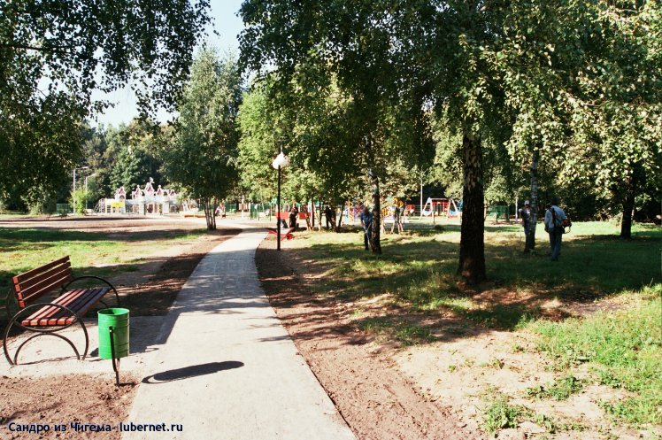 Фотография: Дорожка к детскому городку.jpg, пользователя: В@cильичЪ
